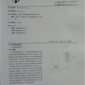 轮胎喷胶装置实用新型专利