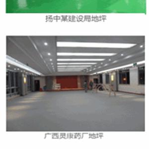 NPT龙8国际欢迎您防腐喷涂材料在行业应用