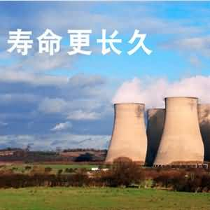 NPT龙8国际欢迎您修复材料在电力行业应用