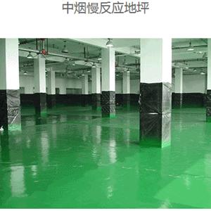 NPT聚脲喷涂材料在工业地坪应用