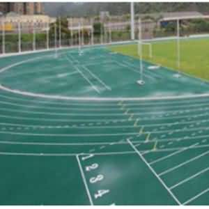 NPT环氧喷涂材料在运动跑道应用