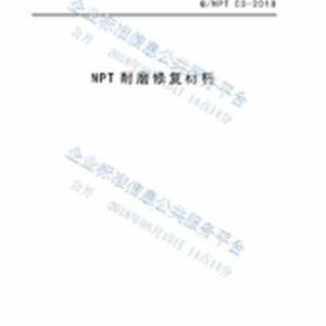 NPT龙8国际欢迎您修复材料企业标准